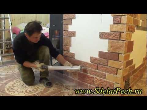 видео: Отделка печи плиткой ТЕРРАКОТ