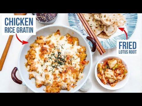 Lunch Special! Chicken Rice Gratin & Lotus Root Tempura