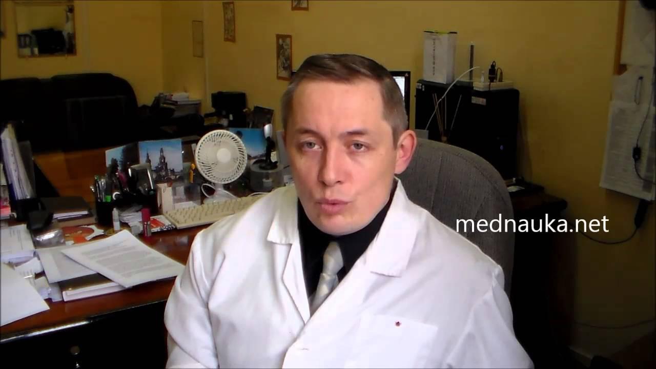 Мианзерин