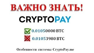 CryptoPay.me Bitcoin wallet с особенностями! Смотрите обзор!!!