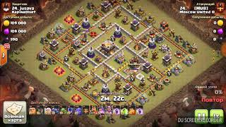 MU.  (Bowl,witch,pekka)