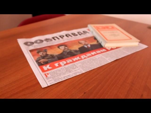 Изображение предпросмотра прочтения – «ЛКСМ РФ» читают произведение «Стихи о советском паспорте» В.В.Маяковского