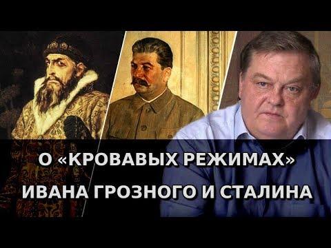 "Картинки по запросу о ""кровавых режимах"" Ивана Грозного и Сталина"