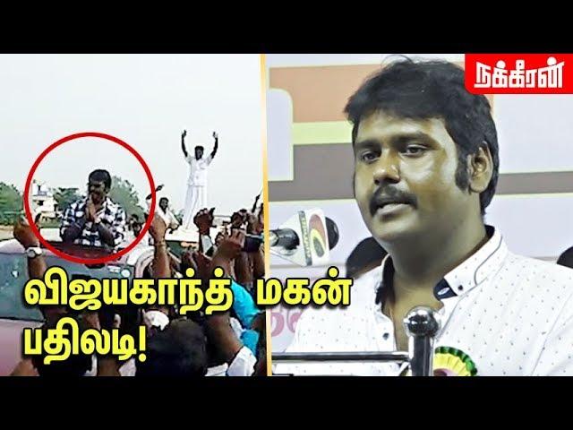????? ?????? ? ?????????? ???? ?????? |  Vijay Prabhakaran about DMDK