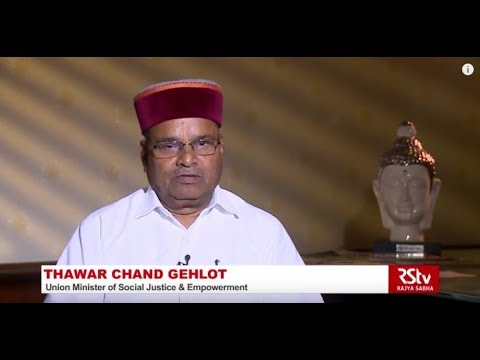 To The Point with Thawar Chand Gehlot