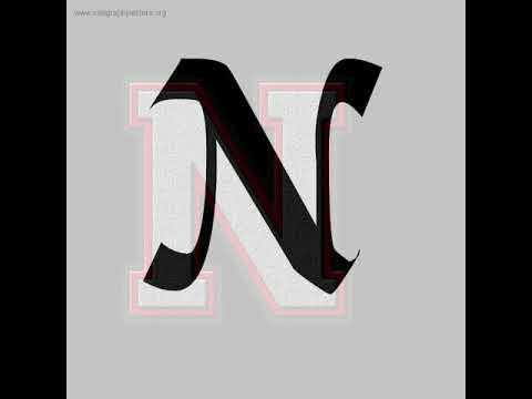 N hərfi