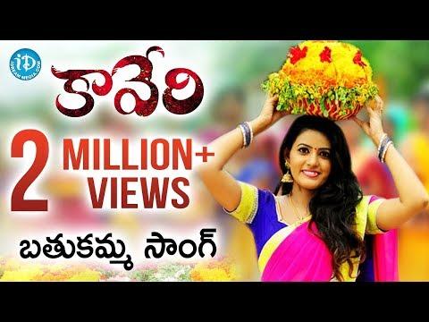 Kaveri Movie || Bathukamma Song || Naresh...