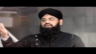 Syed Furqan Qadri - Main Aisi Qoum Se Hun - Mera Dil Bhi Chamka De 2015