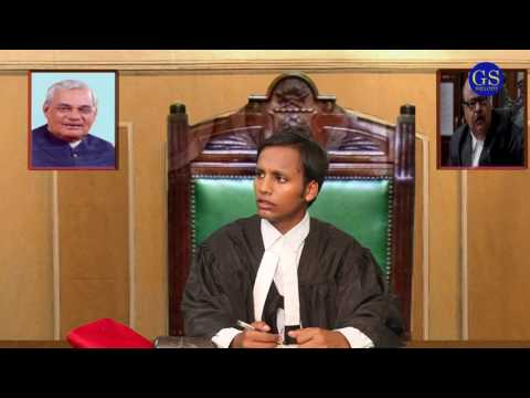 Court Case Comedy | Anuj Arya | Bhoj Raj/ Sajan Rajput Part -2