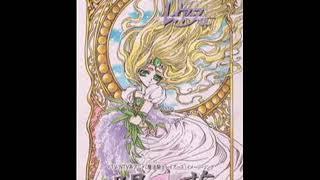エメロード姫(緒方恵美) - 闇の夢