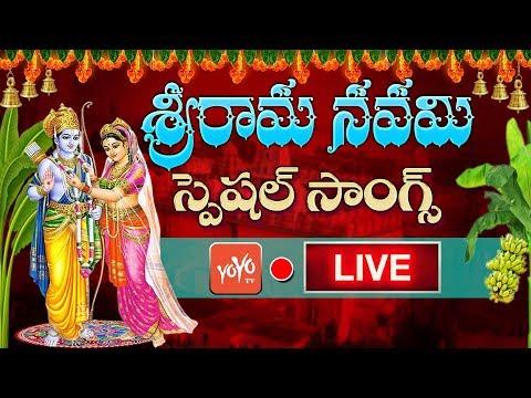 sri-rama-navami-songs-live-|-latest-telugu-devotional-songs-2019-|-yoyo-tv-live
