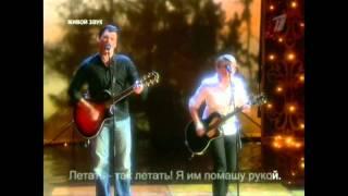 """Арбенина & Дятлов """"Утиная охота"""""""