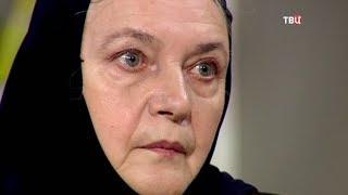 Ольга Гобзева. Мой герой