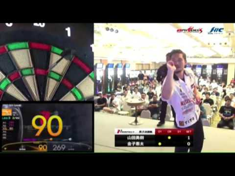 Yuki Yamada Soft Tip 9 Darter....with Insane Commentary