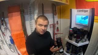 Лучшие термосы и термокружки в России от CONTIGO и AVEX теперь в можно купить в нашем магазине
