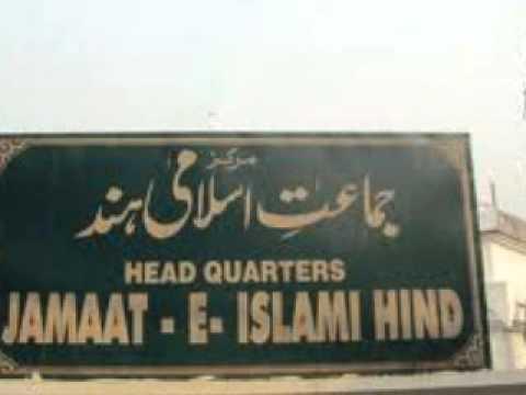 Ahle Sunnat wal Jamaat - Tareekhi Pasmanzar aur Khususiat  MP3