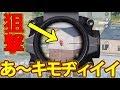 【荒野行動】気持ちいい程ヘッドショットをする男の14キルドン勝つ - YouTube