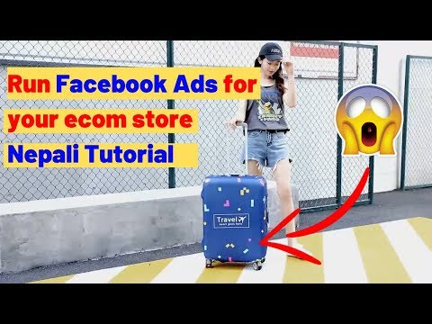How to Run Facebook Ads for Ecommerce Business (Nepali Tutorial) Testing Phase thumbnail