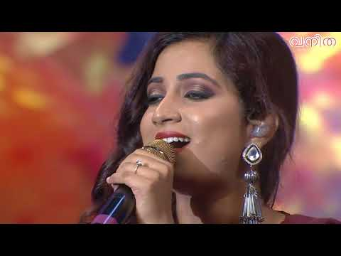 Shreya Ghoshal | Singing | Hindi | Tamil | Malayalam | Single Take | Vanitha Awards