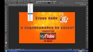 Как редактировать видео  помощю фотошопа пс6(Этот ролик обработан в Видеоредакторе YouTube (http://www.youtube.com/editor), 2016-10-31T19:57:20.000Z)