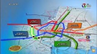 รมว.คมนาคม สั่งเพิ่มรถไฟฟ้าสายใหม่ 5 เส้นทาง หวังดึงคนใช้บริการรถไฟฟ้ามากขึ้น