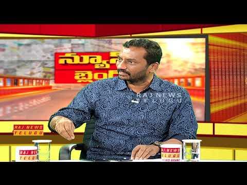 గుజరాత్ ఎన్నికల ప్రచార శైలిపై చర్చ | Debate on Gujarat Election Campaign | News Blend | Raj News