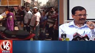 Delhi CM Arvind Kejriwal Says Demonetisation A Major Scam   V6 News