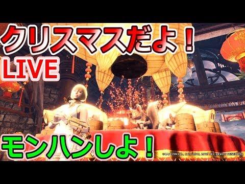 【参加型】いろんなのでのんびり遊ぼう!【LIVE】