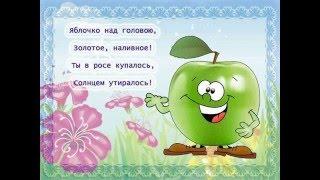Стихи о фруктах и ягодах для детей