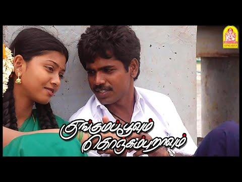 Chinnan Sirusu Video Song | Tamil Romantic Love Songs | Kunguma Poovum Konjum Puravum Songs