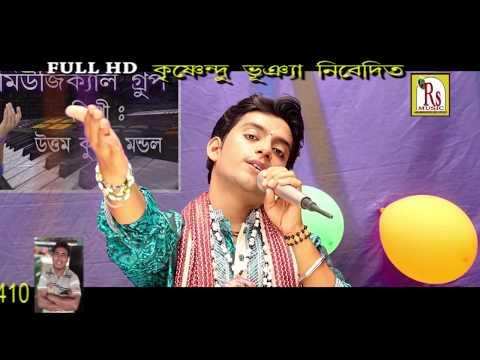 শিল্পী জীবন বড়ো কষ্টের || উত্তম কুমার || SILPO JIBAN || NEW SONG || UTTAM KUMAR MONDAL || RS MUSIC