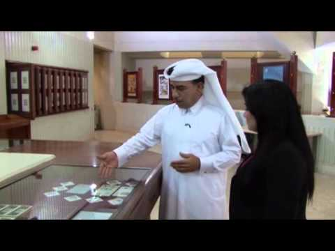 Qatar Stamps/Postal History