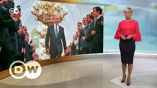 Коронация Путина, или Как отреагировали в Германии на инаугурацию (07.05.2018)