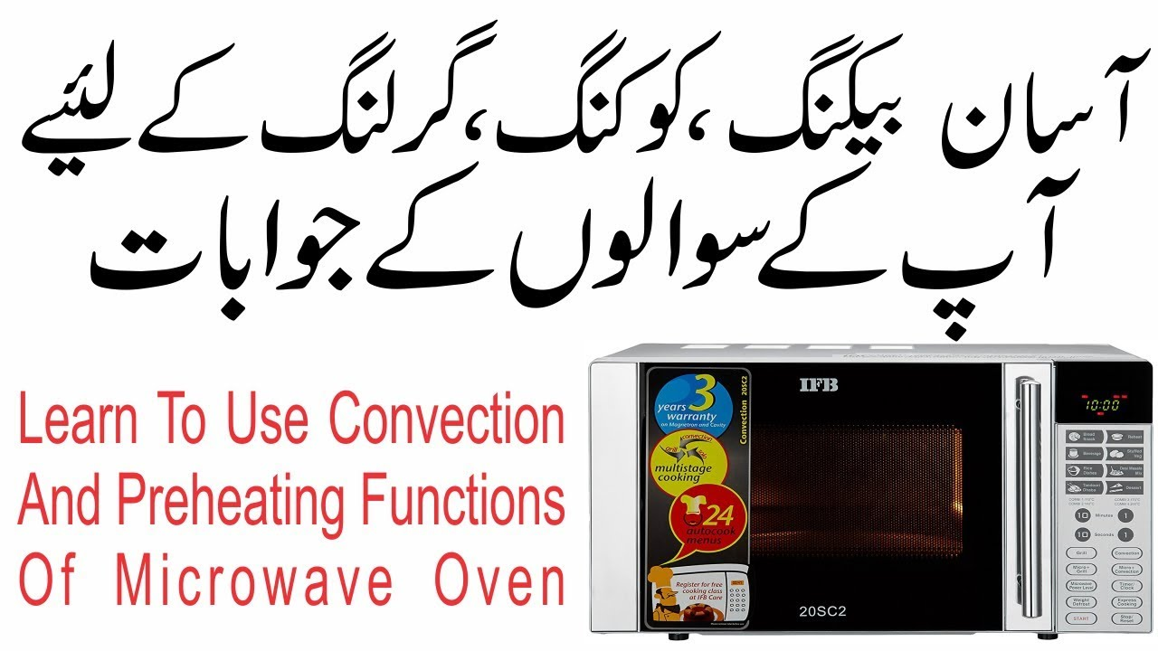 How To Use A Convection Microwave Oven Series Cakes And More Baking For Beginners Urdu
