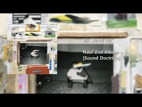[번역] (Naul 2nd Album 『Sound Doctrine』) 06. Stand Up 【2018】