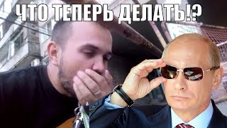 Путин пенсия реформа | стихотворение