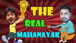 The Real Mahanayak|Bangla New Funny 2017|The Bong Guy