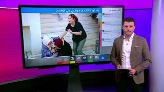 فيديو| محاولة انتحار جماعي لخريجي جامعات في تونس، ما السبب؟