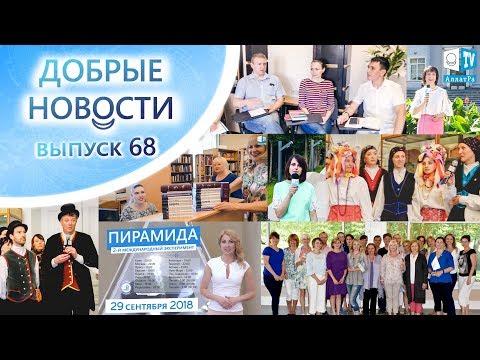 ВТОРОЙ ЭКСПЕРИМЕНТ ПИРАМИДА.