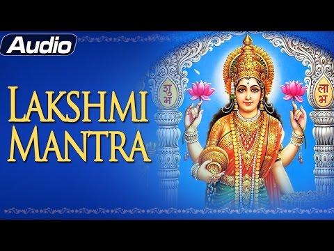 Laxmi Mantra | लक्ष्मी मंत्र | Mantra for Money, Weath and Prosperity