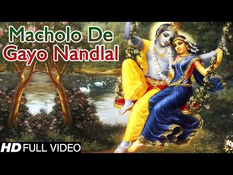 Macholo De Gayo Nandlal   मचोलो दे गयो नन्दलाल   Rajasthani Kanuda Bhajan