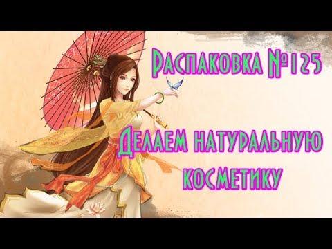 ШИКАРНЫЕ ВОЛОСЫ КОКОСОВОЕ МАСЛО Kamilla Anvarova - YouTube