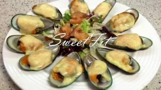 Диетические мидии с сыром. Горячая закуска на диете.  Dietary mussels with cheese.