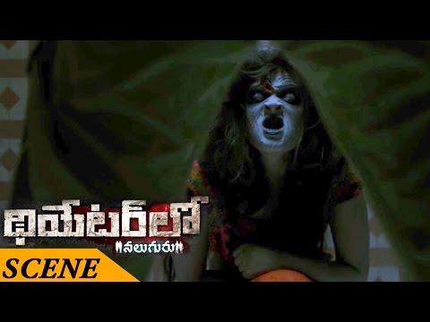 Ghost Attack Shakalaka Shankar Scene || Theatre Lo Nalugur Movie || Srikanth, Dheeraj, Swetha