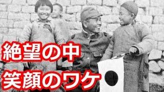 迫りくる暴徒化した義和団 絶望の中、静かな英雄が示した日本の心と笑顔