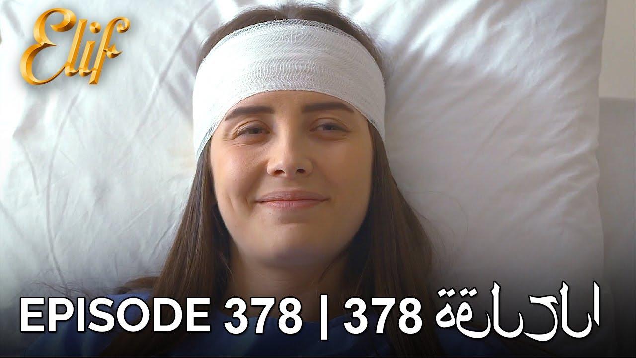 Download Elif Episode 378 (Arabic Subtitles)   أليف الحلقة 378