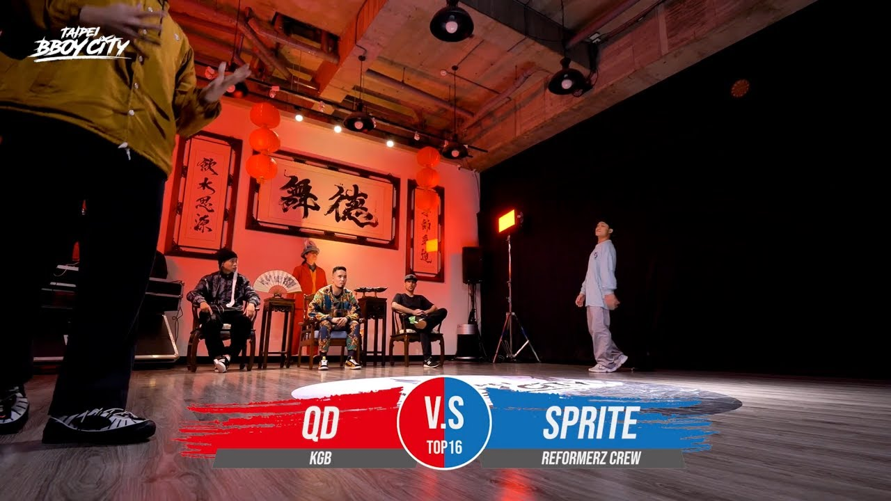 QD vs Sprite | Top16 | Taipei Bboy City 2020 Fight Covid19 Livestream