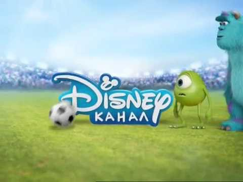 Disney Channel Russia Football ident - Monsters Inc./Monsters University