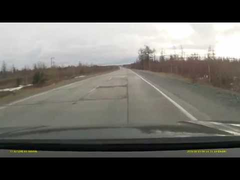 Отрезок дороги Тарко-Сале - Новый Уренгой