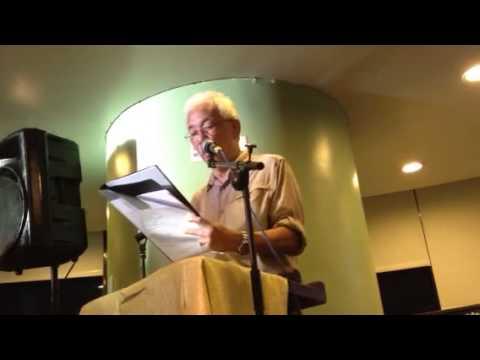 Erwin Castillo recites a poem